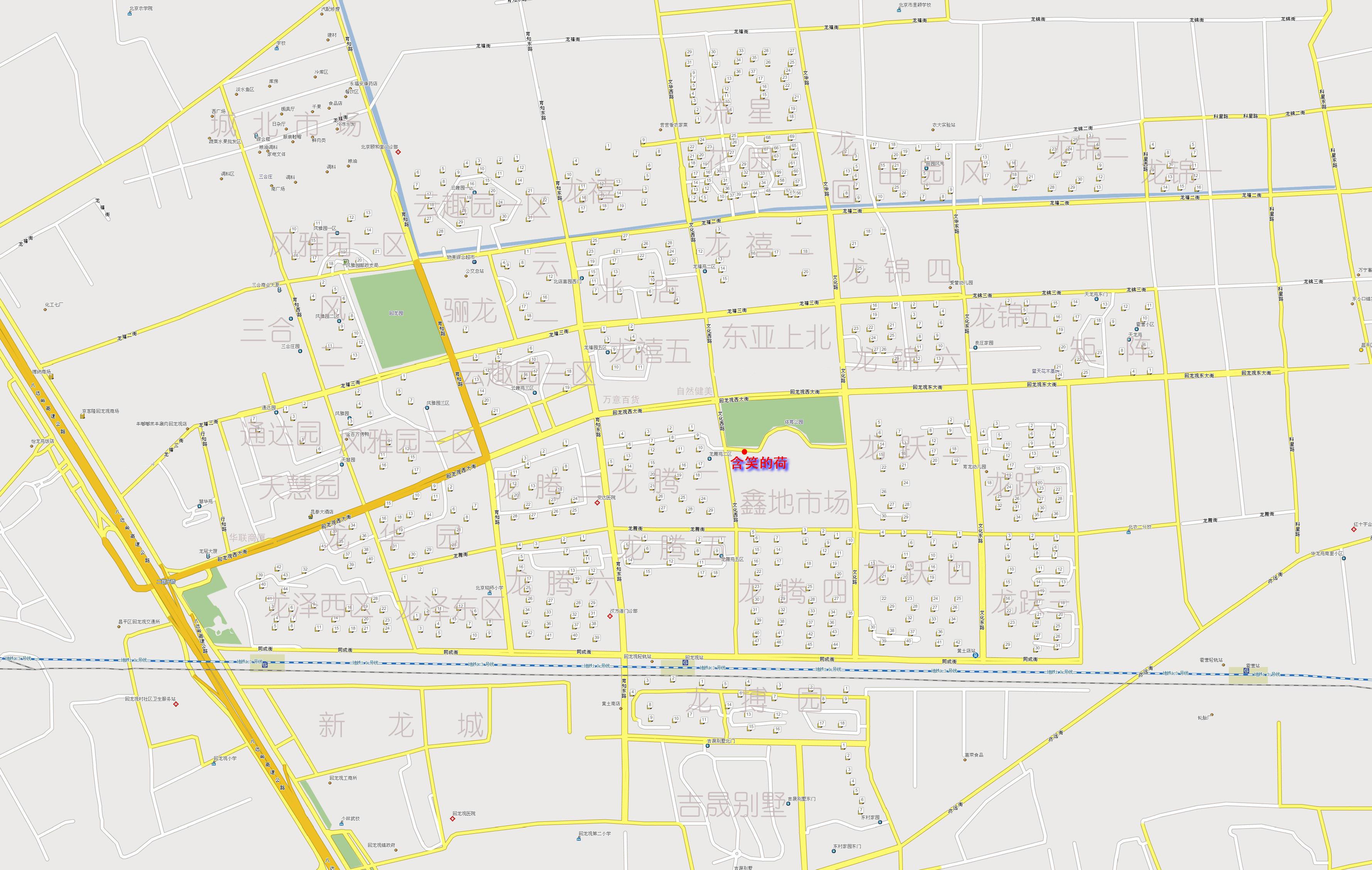 【回龙观电子地图.标注了各个小区,大部分小区内部精确到楼的号码.】
