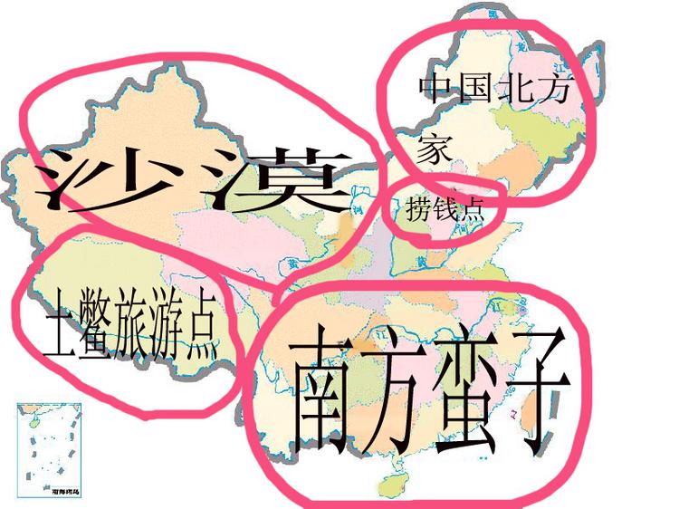 东北人心中的中国地图_回龙观社区网