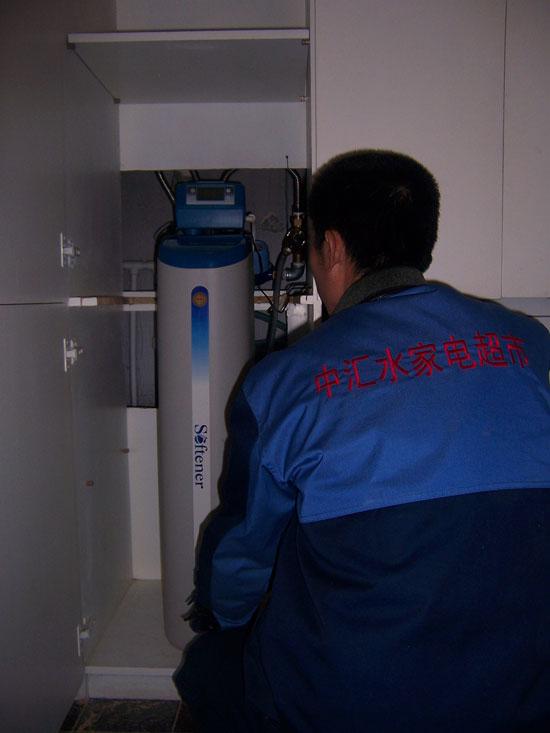 康城别墅净水设备安装案例