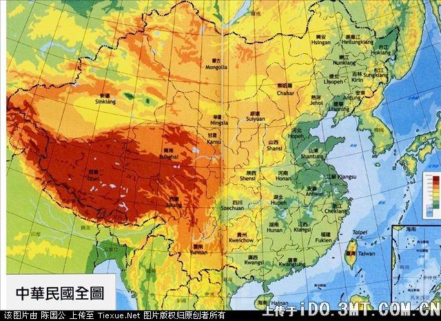 台湾版的大中国地图