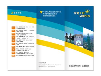 国外书籍宣传海报