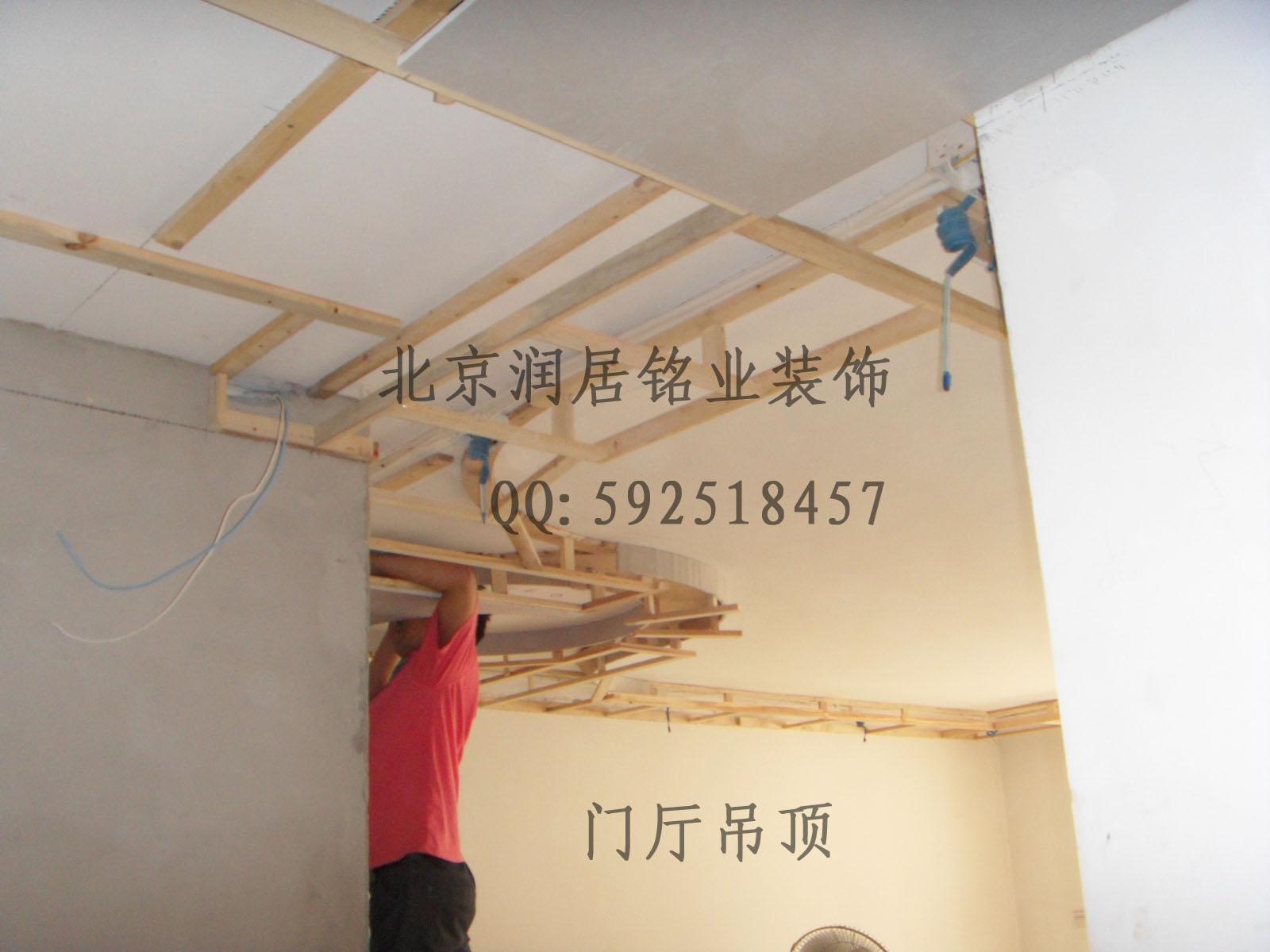 门厅吊顶施工图