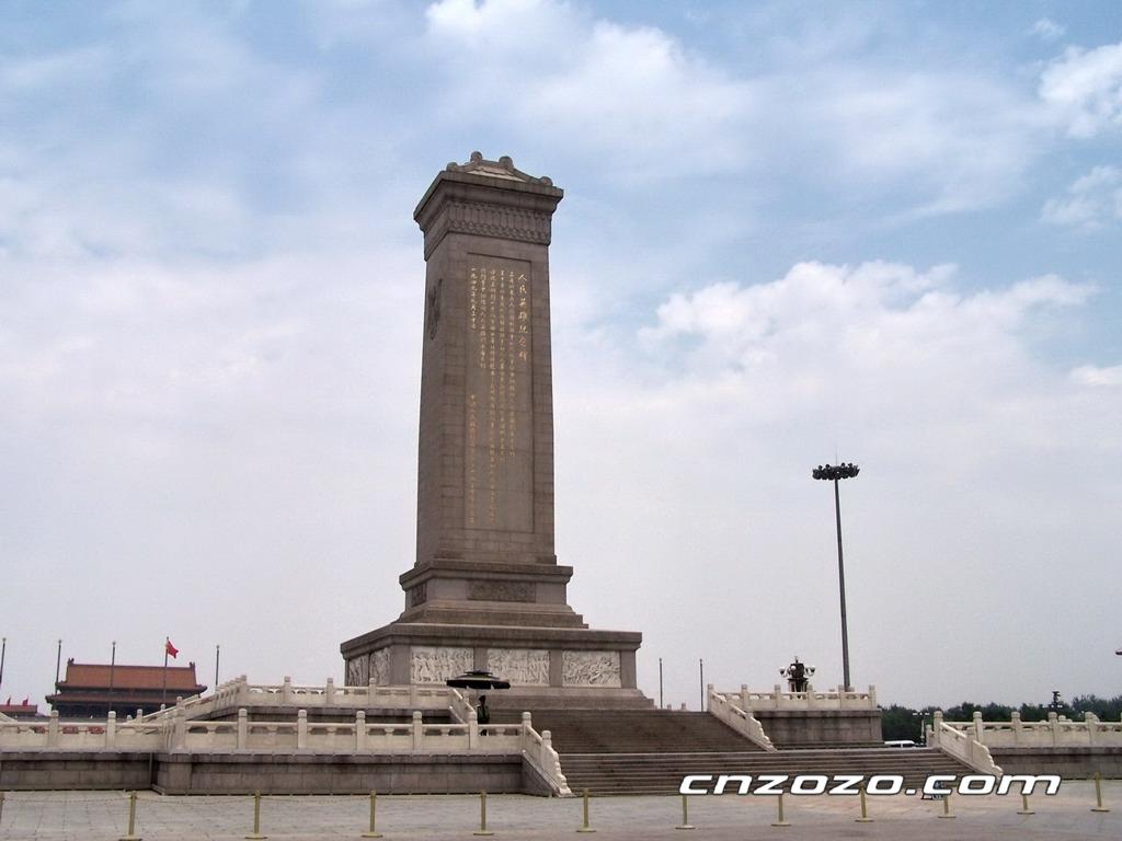 抗战英雄赵一曼事�_想给人民英雄纪念碑献一个花圈