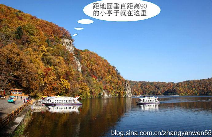 """吊水壶瀑布景区距离三角龙湾15分钟的车程,""""与金龙顶子山相依"""