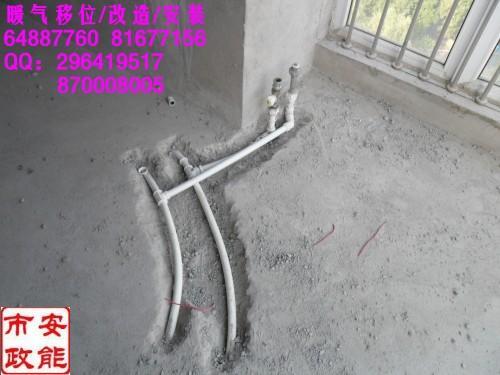 暖气片安装位置及安装方法