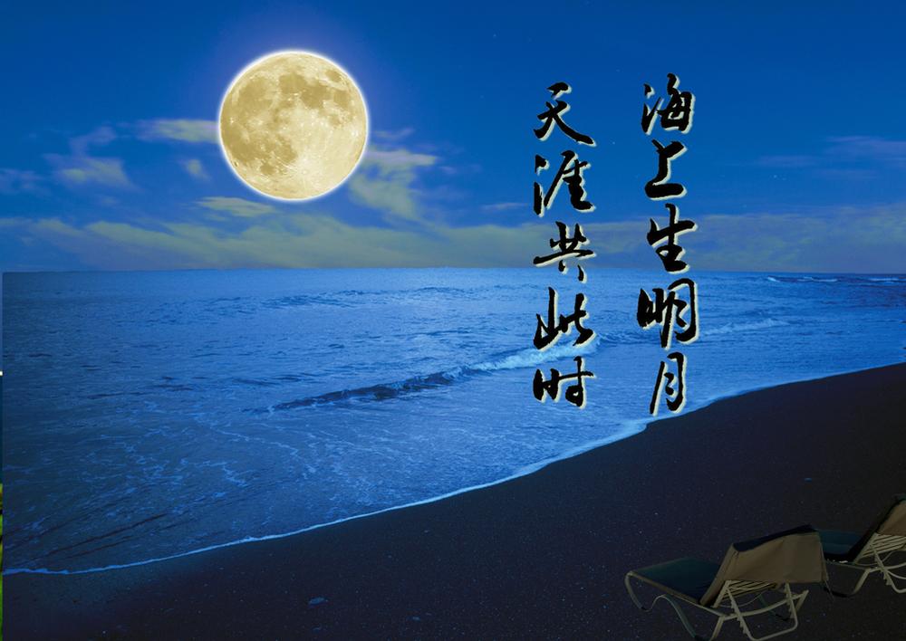 【原】七律·奇异中秋 夜 - 子随 - 阳光下的水莲花