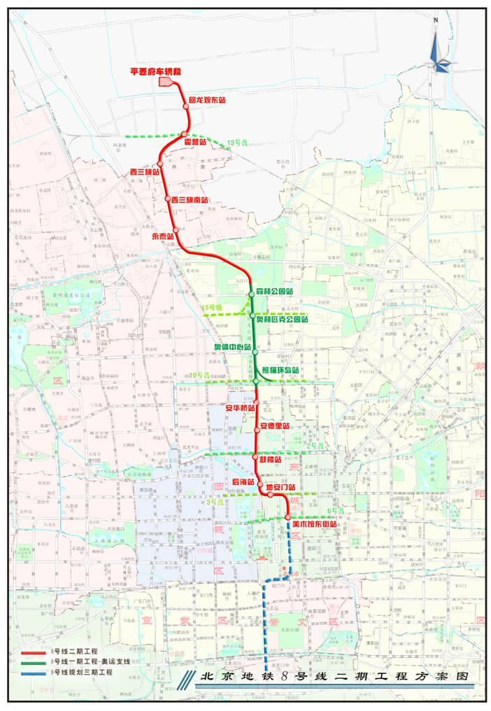 2019北京地铁新线路图
