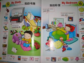 王一梅童话,情境英语,花园宝宝故事书