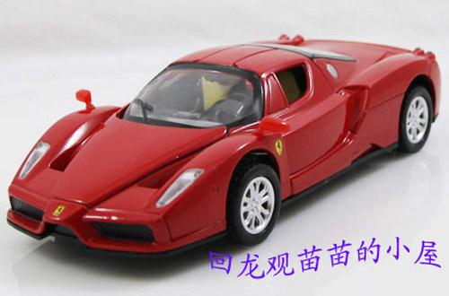 保时捷911汽车模型玩具